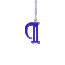 Pilcrow (The Richard) necklace in blue