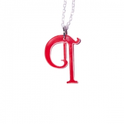 Pilcrow necklace in red